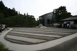 2008_057