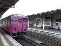 2008_075_2