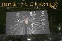 2008_004_3