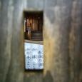 鍵のかかった南富良野神社