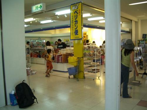 小樽港売店
