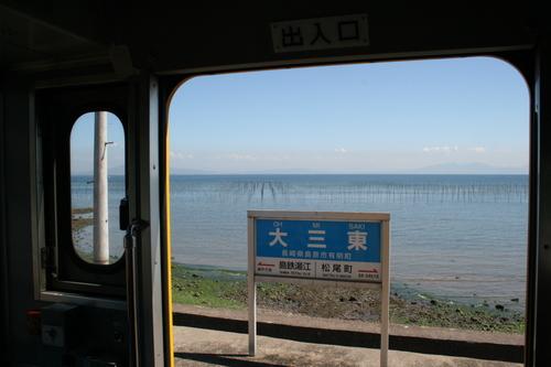 目の前は海!