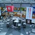 新千歳空港センタープラザ