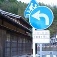 手書きの道路標識