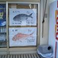 釣具屋前にて