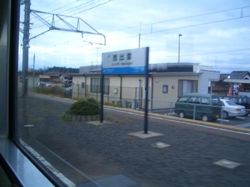 西出雲駅ホーム