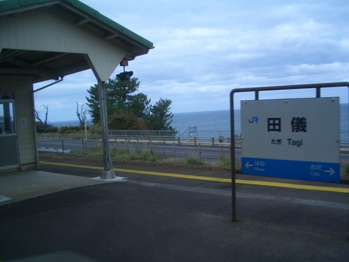 田儀駅ホーム