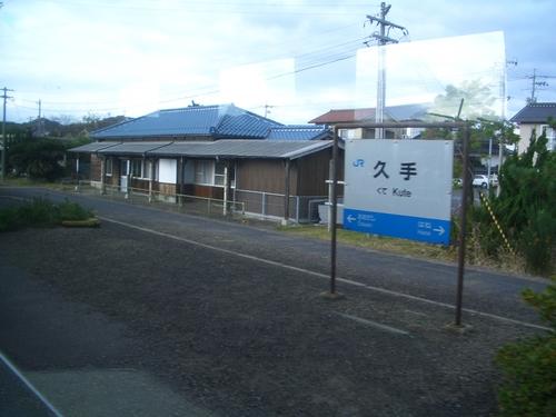 久手駅ホーム