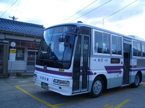龍源寺間歩行きバス