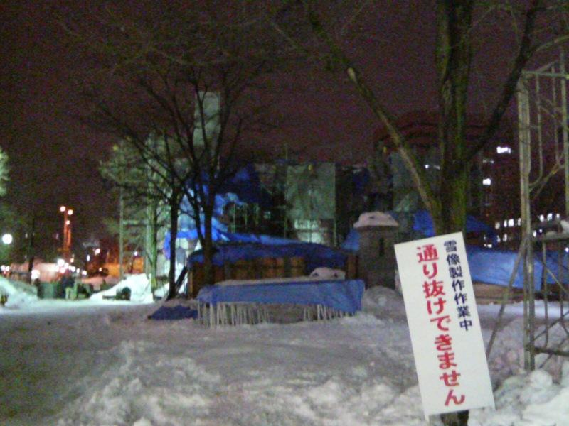 H19.01.30 10丁目STV会場