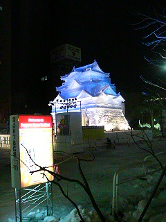 H19.02.05 8丁目HTB会場